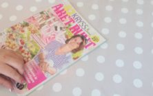 READING A MAGAZINE WITH POOR ENGLISH [ASMR]
